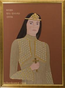 Kosara prva kraljica srpska